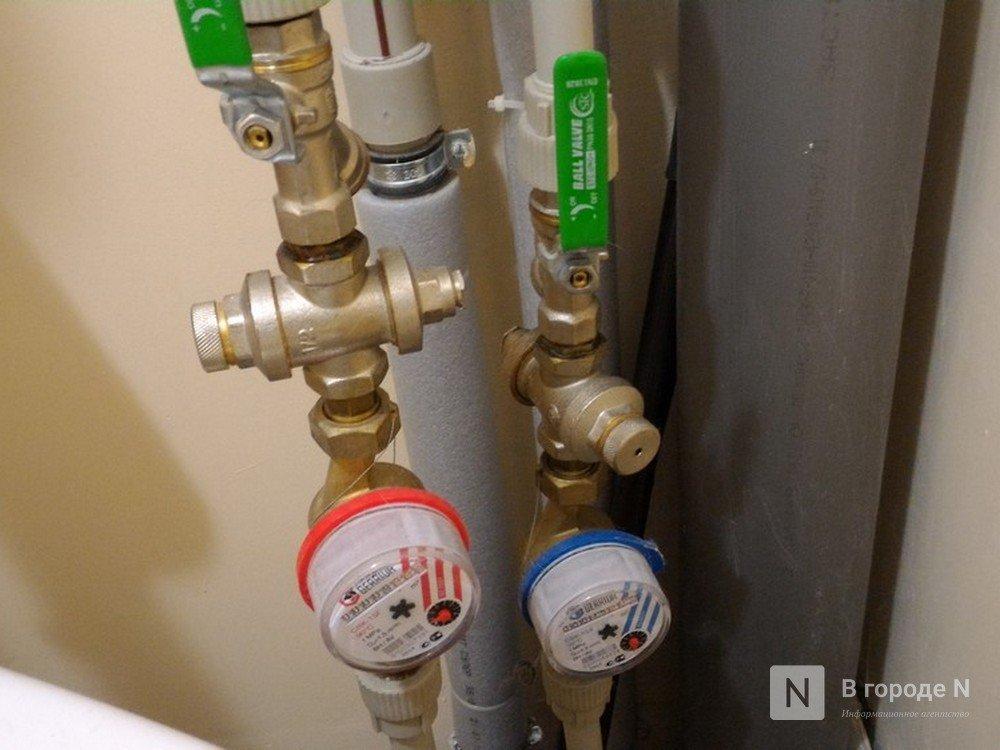 Предприниматели будут меньше платить за холодную воду - фото 1
