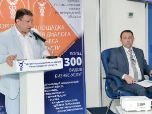 Председатель комитета по экономике и промышленности АО «АПЗ» принял участие в практической конференции