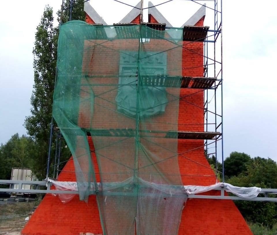 Ремонт стелы «Нижний Новгород» на въезде со стороны Богородска завершат к августу - фото 1