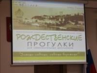 В Нижнем Новгороде подвели итоги «Рождественских прогулок»