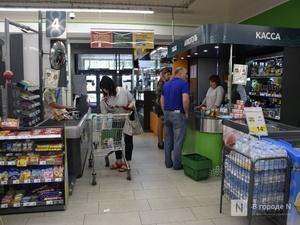 Производство продуктов питания увеличилось в Нижегородской области на 14,6%