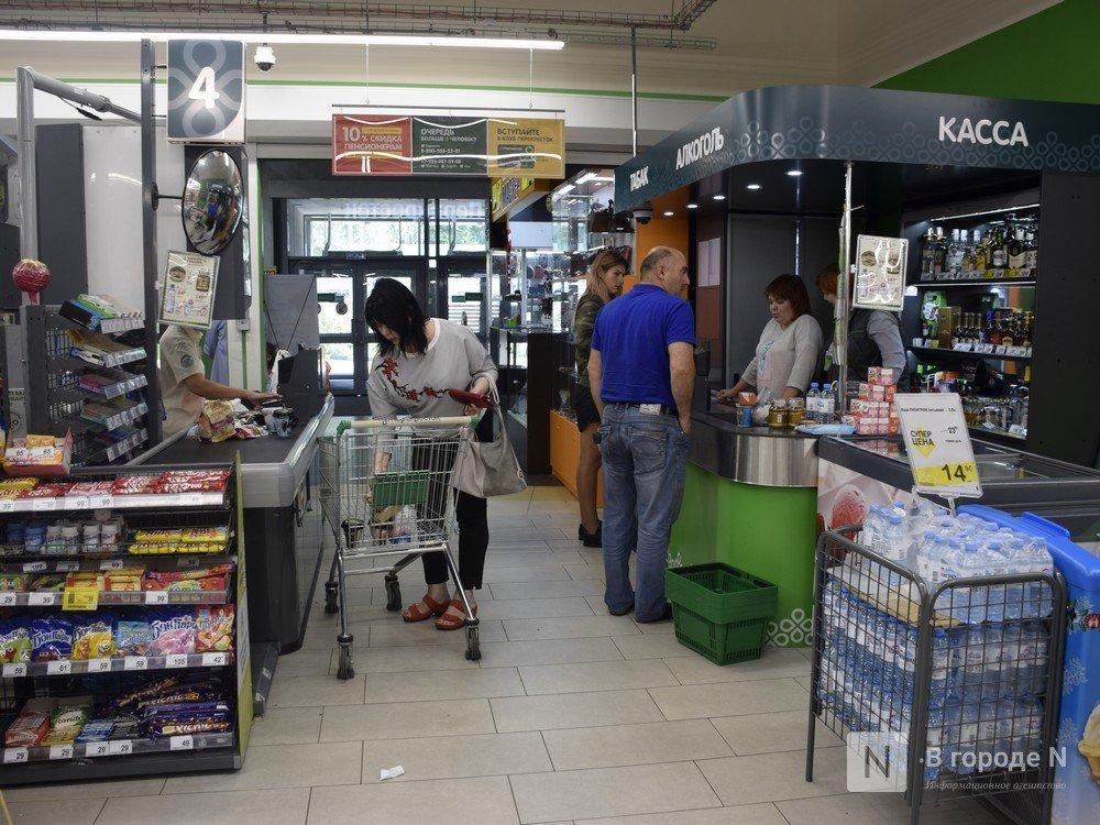 Россияне смогут взять кредит в продуктовом магазине - фото 1