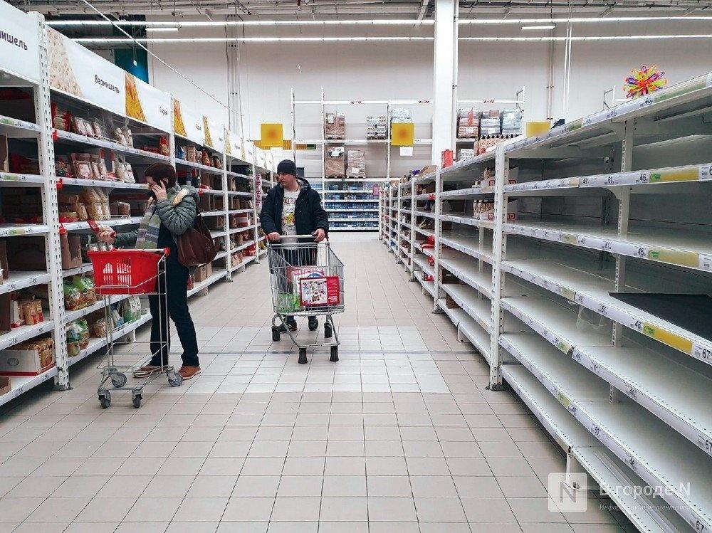Необоснованного повышения цен на продукты в Нижегородской области не будет - фото 1