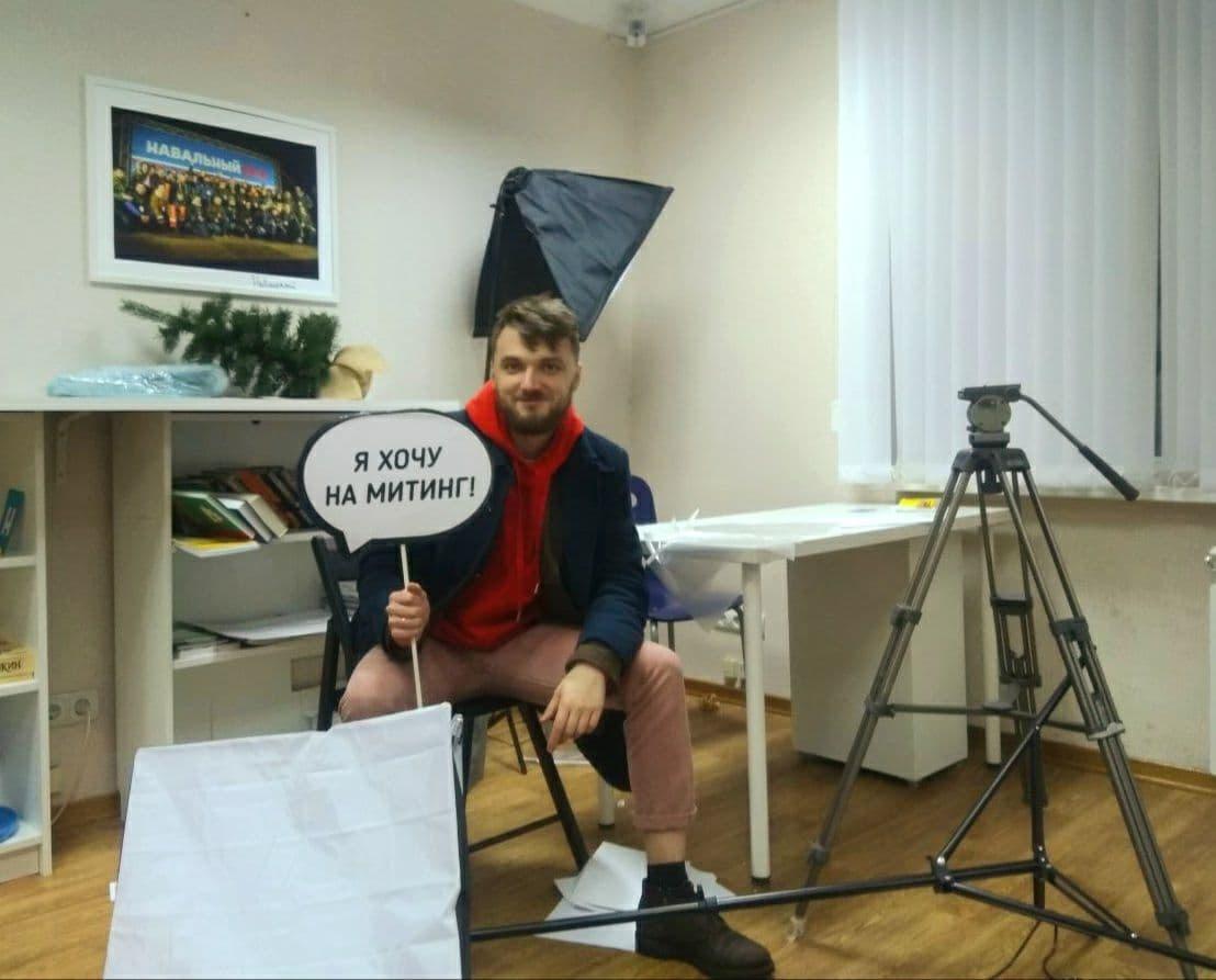Координатор штаба Навального в Нижнем Новгороде опроверг уход с поста - фото 1
