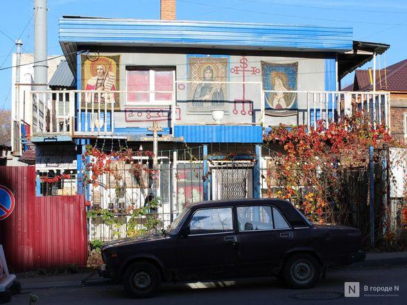 История нижегородского «Дома ужасов»: как автосервис превратился в «логово колдуна» - фото 44