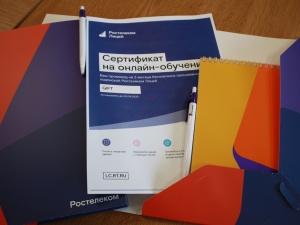 Нижегородские призеры конкурса «Живая классика» получили сертификаты на подключение к платформе «Ростелеком. Лицей»