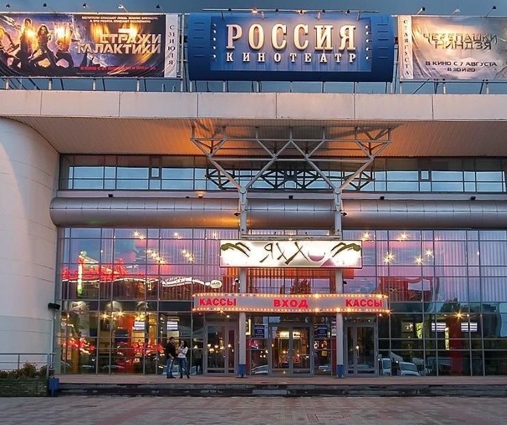 Выставленный на продажу нижегородский кинотеатр «Россия» подешевел на 30 млн рублей - фото 1