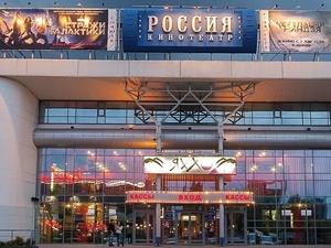 Выставленный на продажу нижегородский кинотеатр «Россия» подешевел на 30 млн рублей