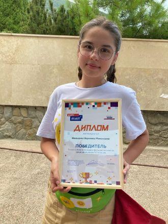 Школьники из Дзержинска стали победителями Всероссийского конкурса «Большая перемена» - фото 2