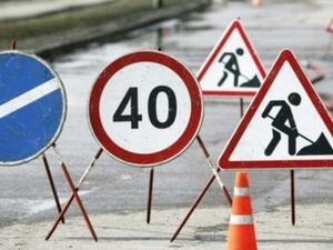 Ограничение движение на улице Сивашской ввели до конца сентября