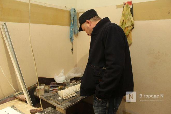 Реставрация исторической лепнины началась в нижегородском Дворце творчества - фото 28