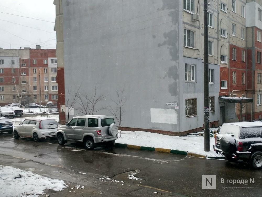 Десятибалльные пробки сковали Нижний Новгород вечером 25 февраля
