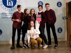 Студенты нижегородской ВШЭ сыграли в КВН