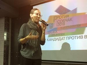 Ксения Собчак не верит в свою победу на выборах