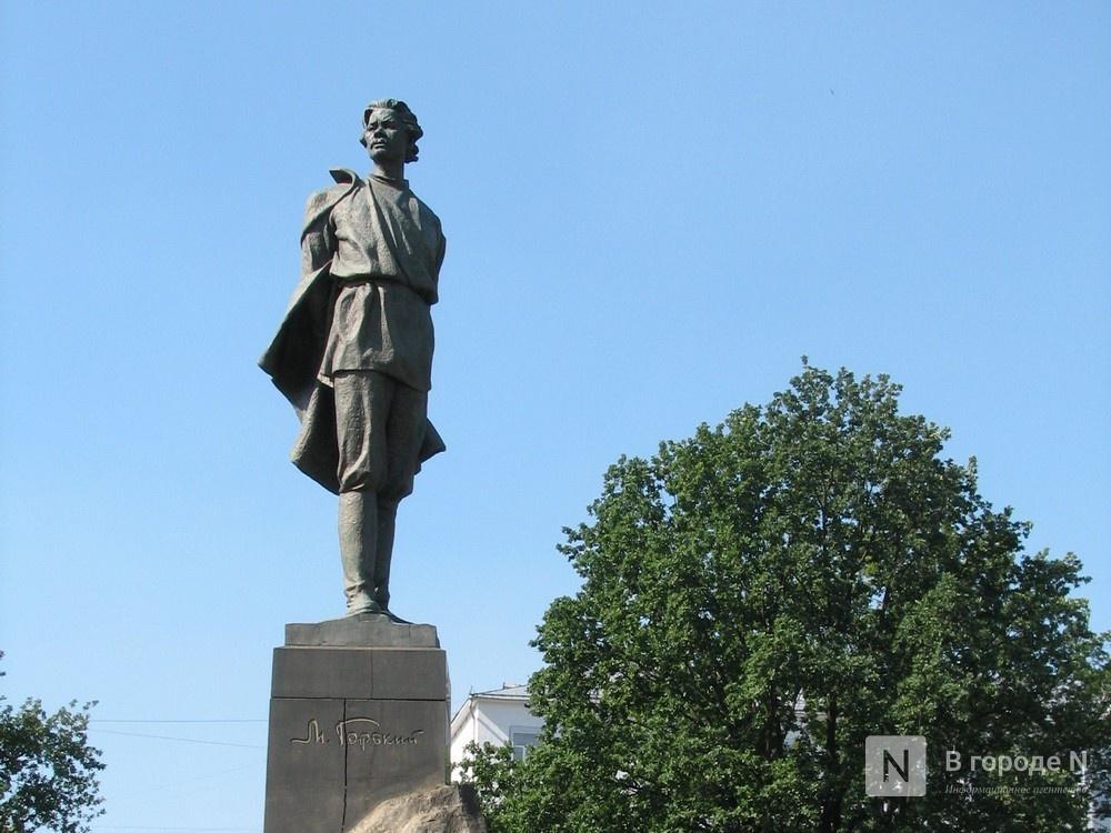 Площади Горького и Маркина преобразятся к 800-летию Нижнего Новгорода - фото 1