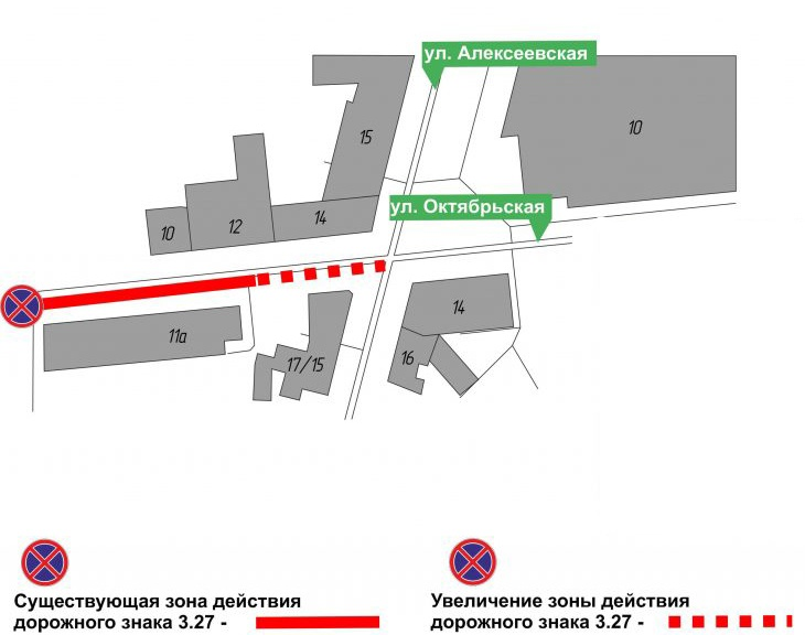 Зона парковки сократится на улице Октябрьской с 14 ноября - фото 2