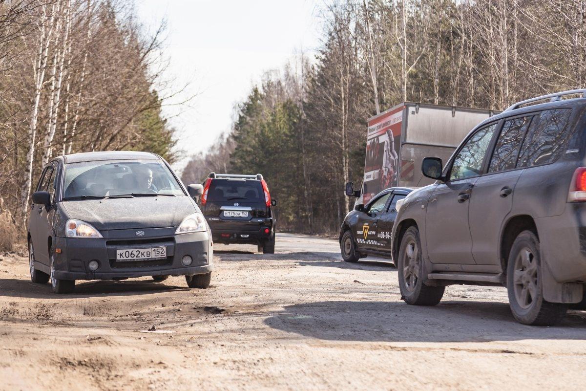 Бесхозный участок дороги в промзоне Дзержинска передадут региону для ремонта - фото 1
