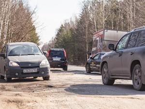 Бесхозный участок дороги в промзоне Дзержинска передадут региону для ремонта