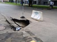 Провалы и оползни в Нижнем Новгороде