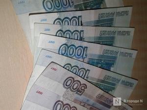 Свыше 380 млн рублей на выплаты врачам получит Нижегородская область