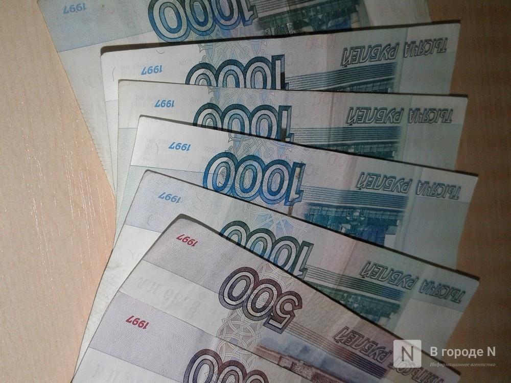 Свыше 380 млн рублей на выплаты врачам получит Нижегородская область - фото 1