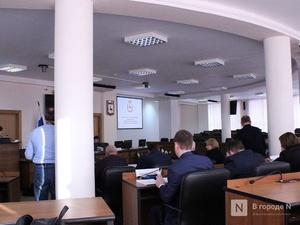 Два важных изменения внесут в Устав Нижнего Новгорода
