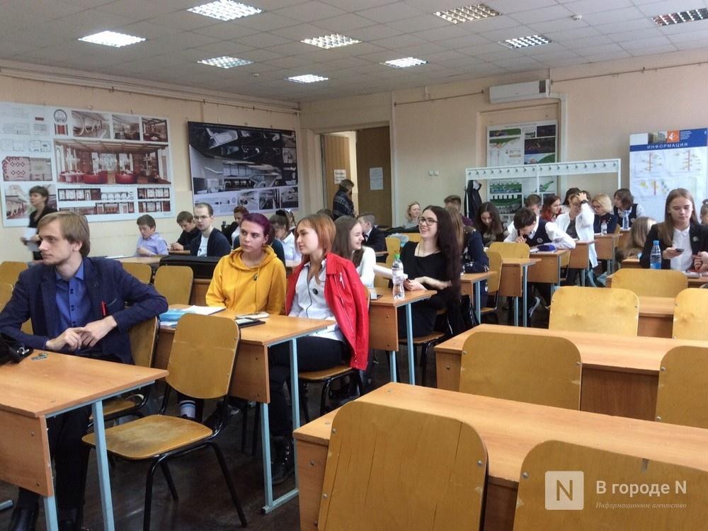 Нижегородские студенты начнут учебный год в масках - фото 1