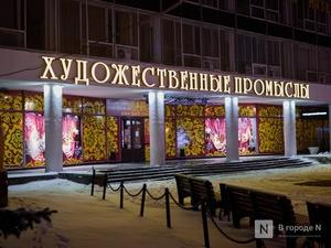 Дом народных художественных промыслов появится на Большой Покровской