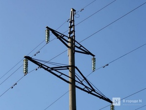 Электричество частично отключили в двух районах Нижнего Новгорода