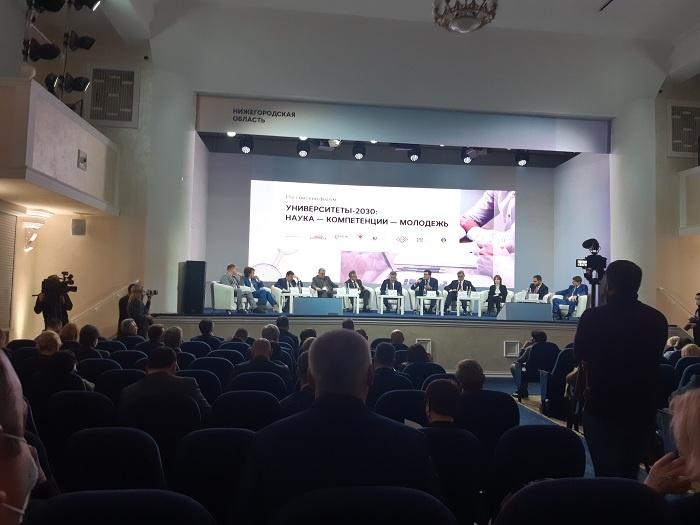 ННГАСУ принял участие в форуме «Университеты 2030: наука — компетенции — молодежь» - фото 1
