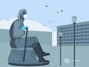 Больничные для нижегородцев старше 65 лет продлили почти до конца мая